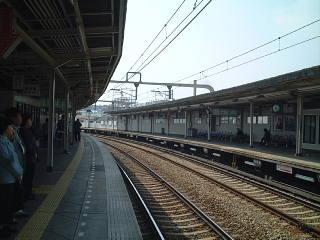 宝塚 駅 まで ここ から