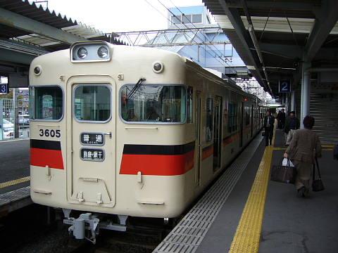 鉄道車両_山陽電車3200系